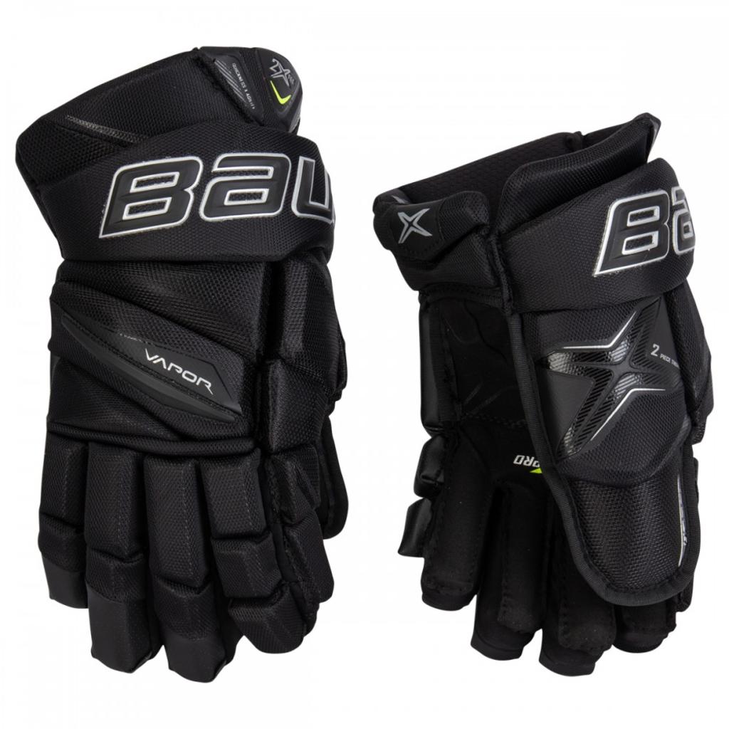 Best Overall Hockey Gloves